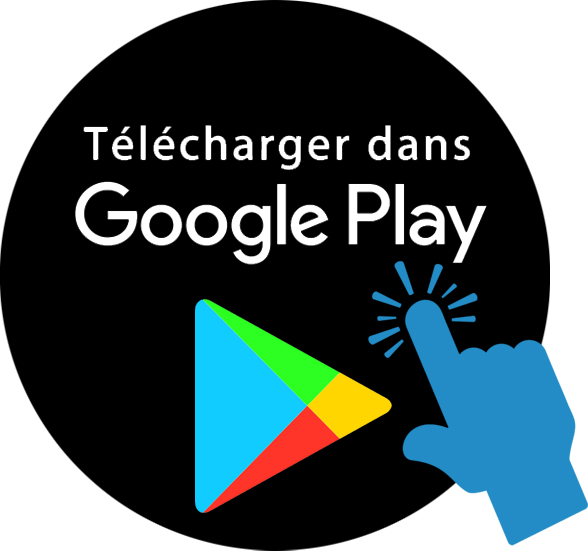 Bouton lien vers le playstore